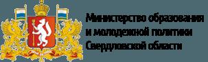 Министерство общего и профобразования