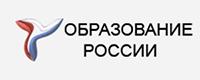 Образование России