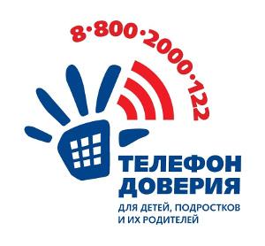 telefon-doveria